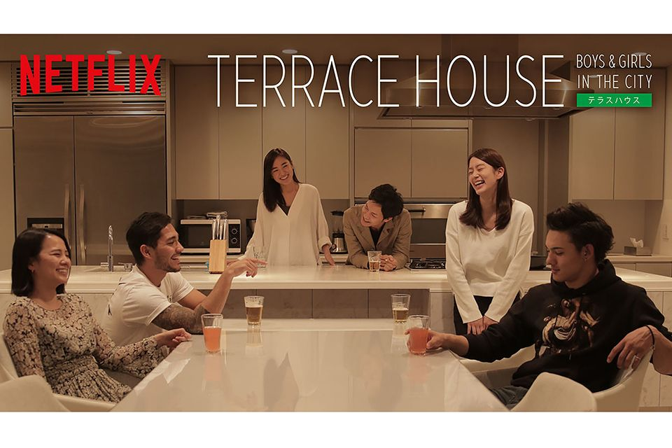 Why Netflix's Terrace House is the Self Care You Need ...